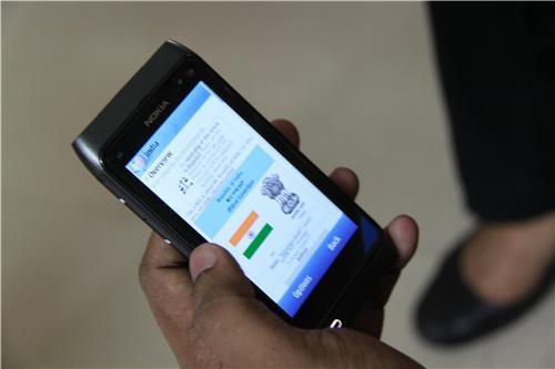 Mobile Service centers in Bishnupur