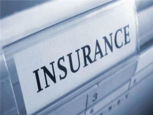 Insurance Agents in Bokaro