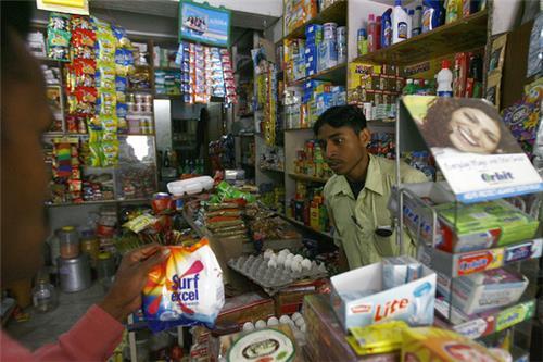 Grocery Shops in Bokaro