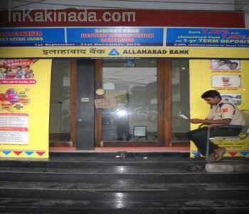 Allhabad Bank Branches in Bulandshahr