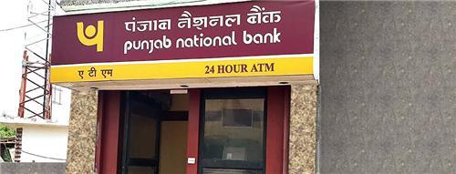 PNB Bank in Bulandshahr