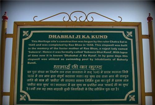 History of Bundi