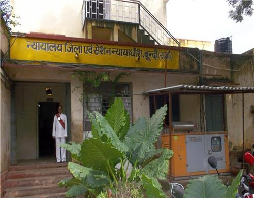 The District Court of Bundi District-Credit Google