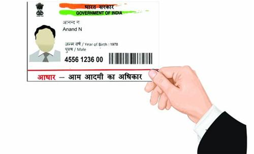 Aadhar Card Centers in Chandigarh