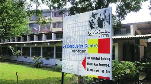 Old Architecture Building of Le Corbusier Centre in Chandigarh