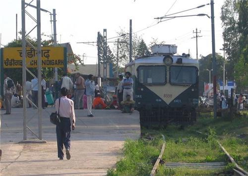 Chandigarh Railway Station