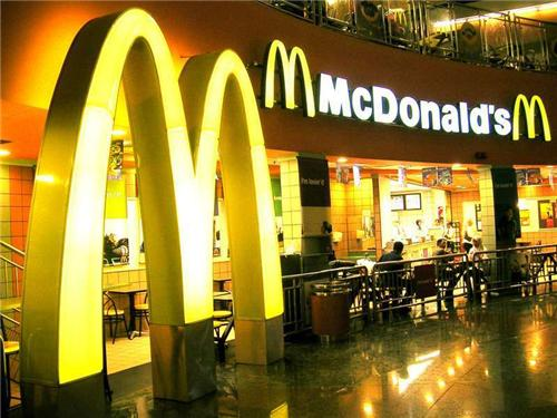McDonalds Fast Food Joint in Chandigarh