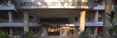 The entrance of National Museum of Portraits in Chandigarh