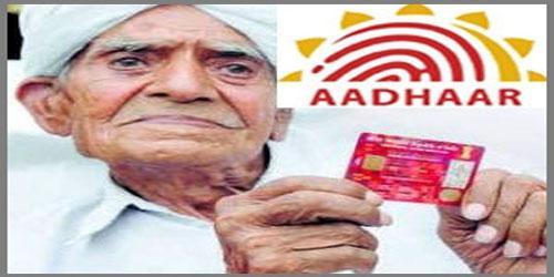 Get-Aadhar-Card-in-Chandigath
