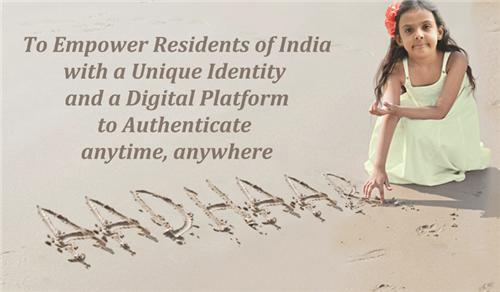 Aadhar-card-for-Indians