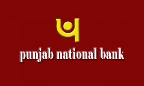 Punjab National Bank in Chandigarh