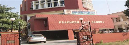 Prachenn Kala Kendra in Chandigarh