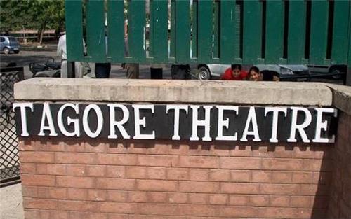 Drama and Theatre in Chandigarh
