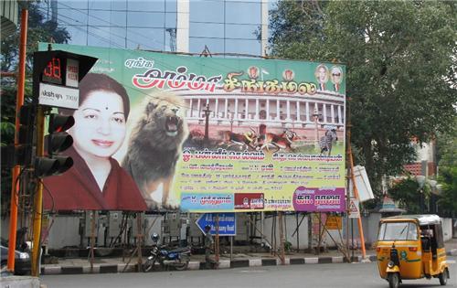 Chief Minister Tamil Nadu