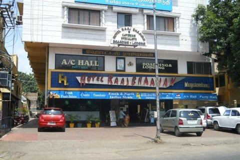 Hotel Raaj Bhavan