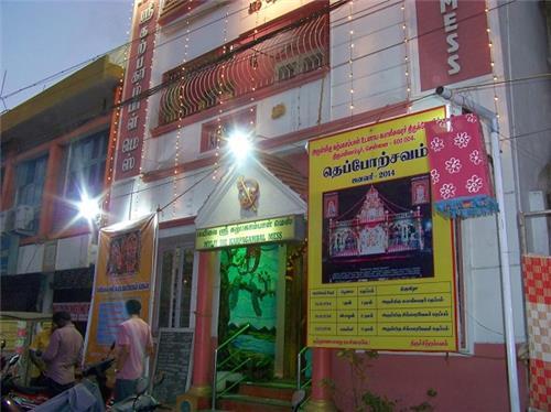 Mylai Karpagambal Mess, Chennai