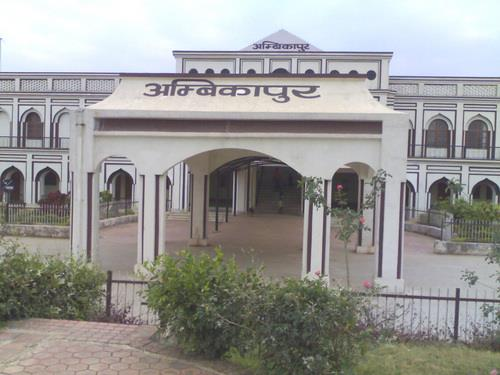 About Ambikapur