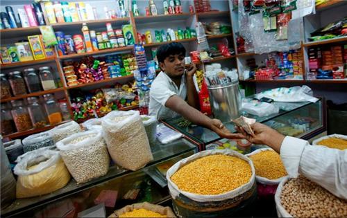 Baikunthpur General Stores