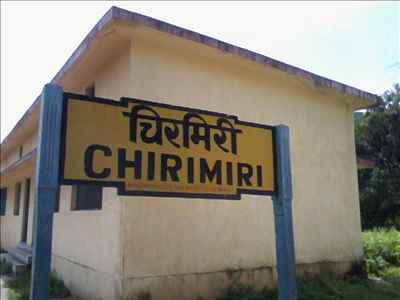 About Chirmiri