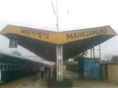 Rail Transport in Mahasamund