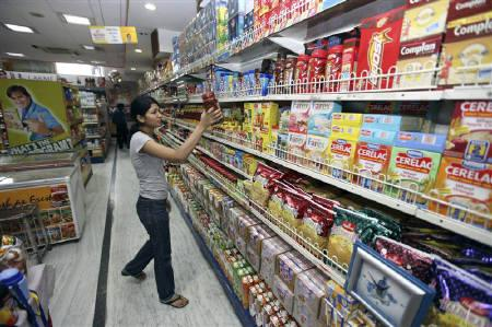 Grocery Shops in Rajnandgaon