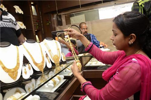 Jewellers in Rajnandgaon
