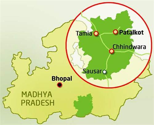About Chhindwara