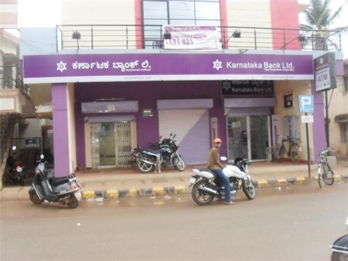 Banks in Chikmagalur