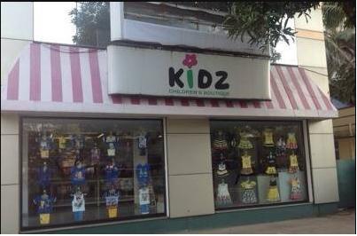 Boutique for Children in Ernakulam