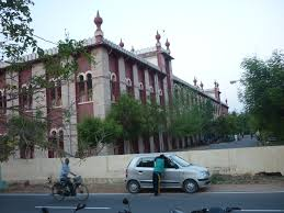 District Court Vellore