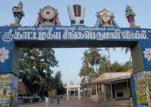 Kaatazhagiya Singaperumal Temple Entrance