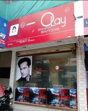 Gents Salon in Ernakulam