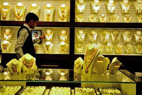 Jewelry stores in Nanded