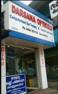Optical Store in Ernakulam