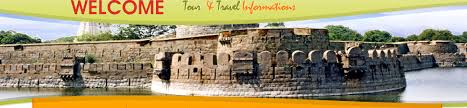 Travel Agents in Vellore