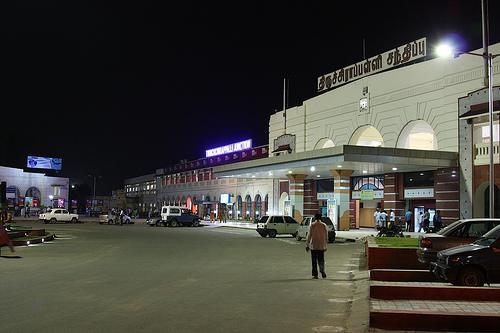 Trichy Railway Station