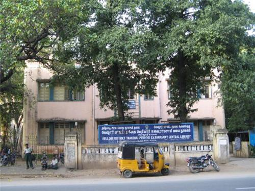 District Central Library in Vellore
