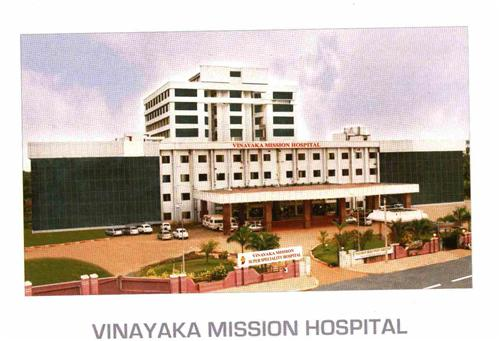 Vinayaka Mission Hospital, Salem