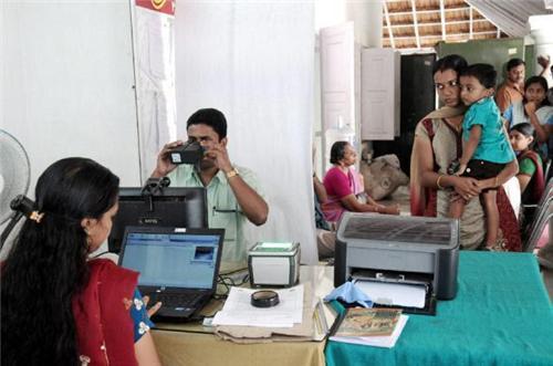 By Photo Congress || Dena Bank Aadhar Card Centre