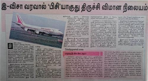 e-Toruist Visa Facility in Trichy Airport