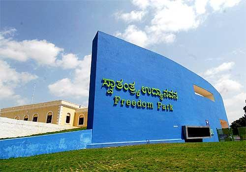 A glimpse of the Freedom Park in Bangalore