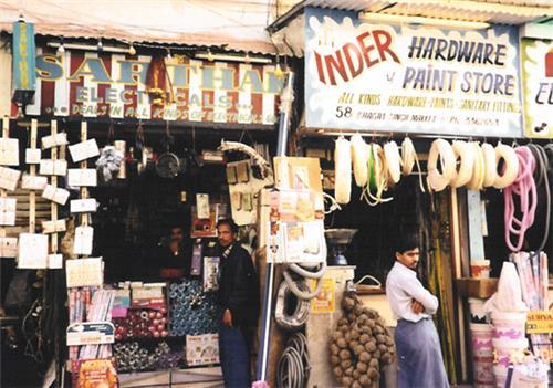Hardware Shops in Dewas