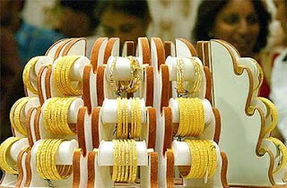 Jewellery Shops in Vellore