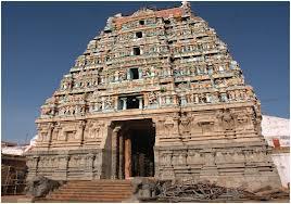 Kailashnathar Temple near Salem