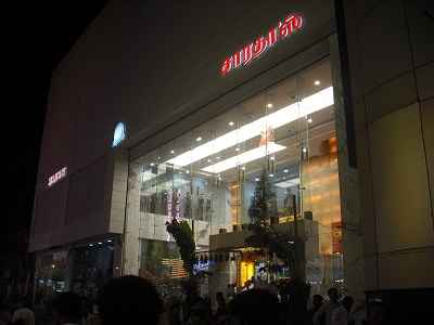 Shopping places in Trichy