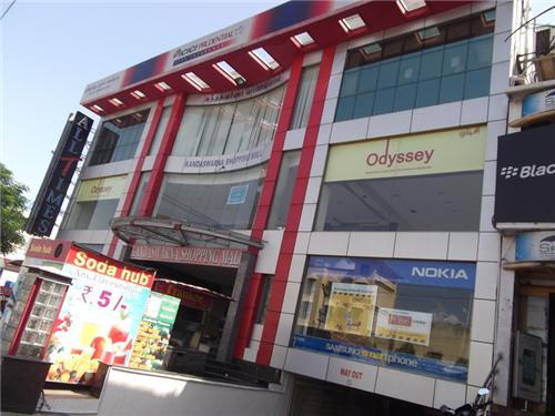 Kandaswarna Mega Mall