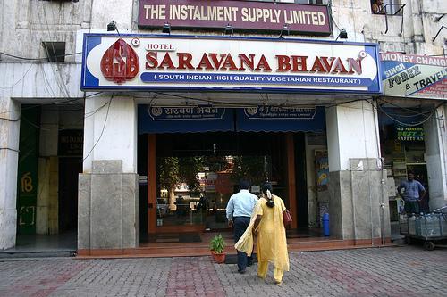 Shree Saravana Bhawan, Salem