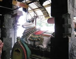 About the Sugavaneswarar Temple, Salem
