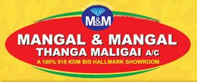 Trichy Mangal and Mangal
