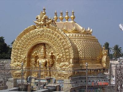 Golden Tower Srirangam